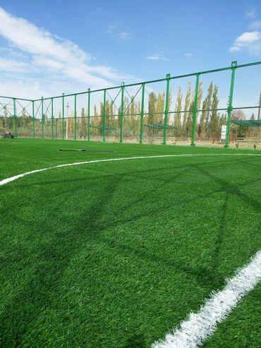 Спорт и хобби - Кой-Таш: 1.Искусственный газон Высота ворса: 40 ммDtex: 8800Ворс