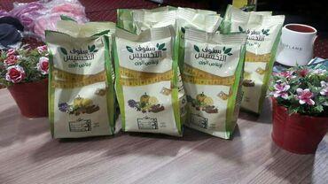 Средства для похудения - Кара-Суу: Чай для похудения!! Египитский оригиналь. Живу в оше. whatsapp