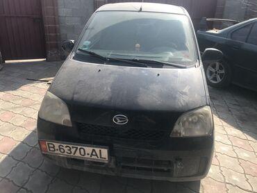 Daihatsu в Бишкек: Daihatsu Cuore 1 л. 2003 | 321000 км