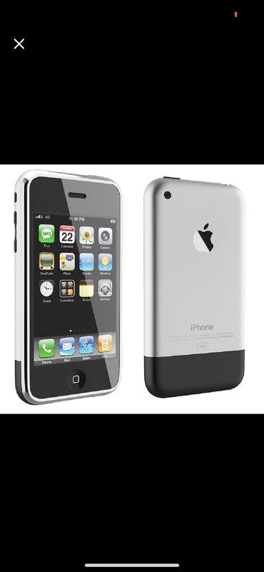 Куплю iphone 2g в рабочем и не рабочем состоянии