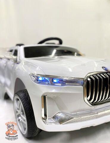 Детские электромашины  копия BMW X7 ️гарантия качества️  от 10 месяце