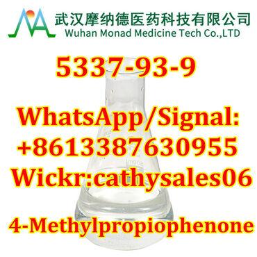 4-метилпропиофенон CAS 5337-93-9  Keywords:4-Methylpropiophenone,Methy