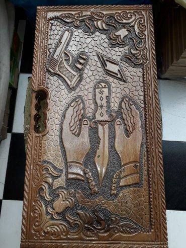 Nərd Taxta satılır.  Əl işidir.Qoz ağacındandır.  Diplomat in Bakı
