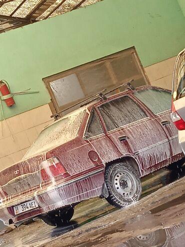 хундай центр бишкек цены в Кыргызстан: Daewoo Nexia 1.6 л. 2005