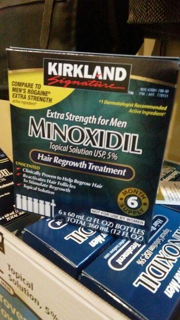 Миноксидил kirkland 5% оптом.  Средство для роста волос и бороды оптом