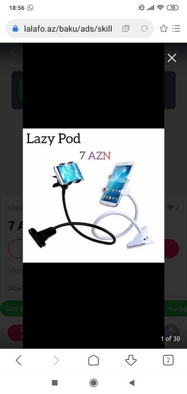 Электроника в Ахсу: Lazy pood