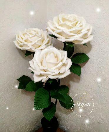 Комнатные растения - Сокулук: Цветы из изолона высота 120см. Диаметр цветов 35-40 см