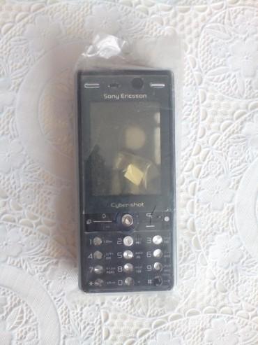 sony-platasi - Azərbaycan: Sony Ericsson Cubershot üçün təzə korpus