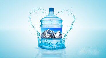 дистиллятор воды бишкек в Кыргызстан: Родниковая вода с горных источников!Доставка настоящей родниковой