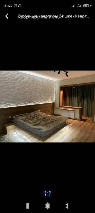 Недвижимость - Ала-Тоо: 1 комната, Душевая кабина, Постельное белье, Парковка, Можно с животными