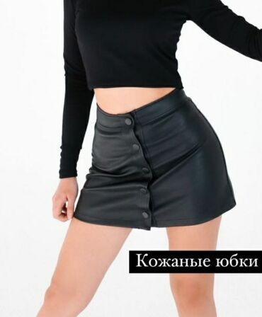 Новые юбки Юбки Кожаные юбки в наличии всего  Размеры S M L