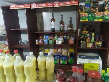 полка для магазина в Кыргызстан: Полки для магазина