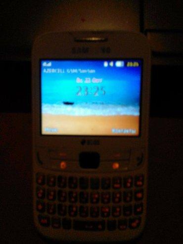 Bakı şəhərində Samsung   duos в хорошем состоянии, зарядку держит 4 дня, есть