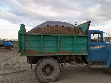 Песок песок песок