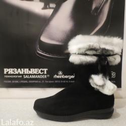Sumqayıt şəhərində RHEINBERGER Комфортная,кожаная обувь. Натуральный мех.