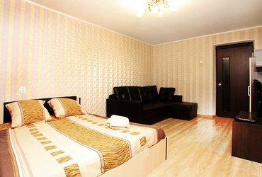 Стильная квартира на двоих. район в Бишкек