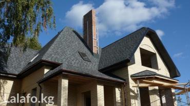 Крыша для дома, Шинглас гибкая в Бишкек