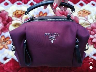 рубашка prada в Кыргызстан: Женская сумка от PRADA