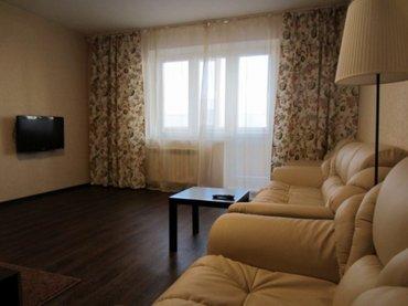 - Azərbaycan: Bakida gundelik kiraye evler. Baki seherinin merkezinde 2 otaqli