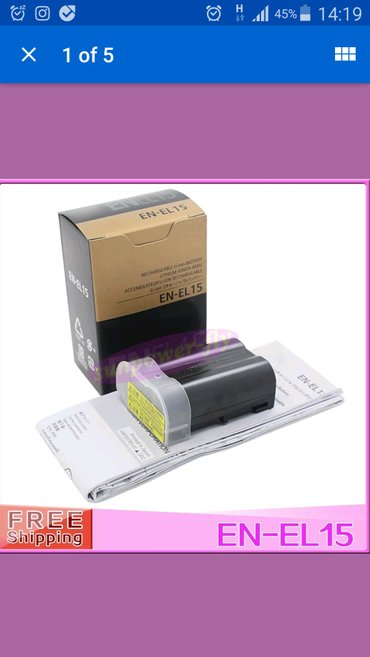 Original nikon en-el 15, en-el15 rechargeable battery for nikon d600 в Бишкек
