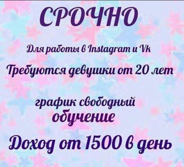 ad-image-50670187