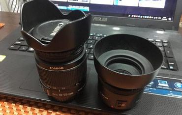 Продам два объектива Canon EF-S 18-55 и Canon EF-S в Бишкек