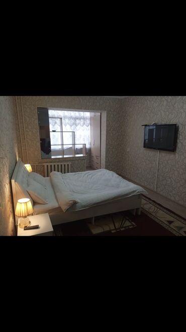 Продается квартира: 105 серия, Карпинка, 1 комната, 46 кв. м