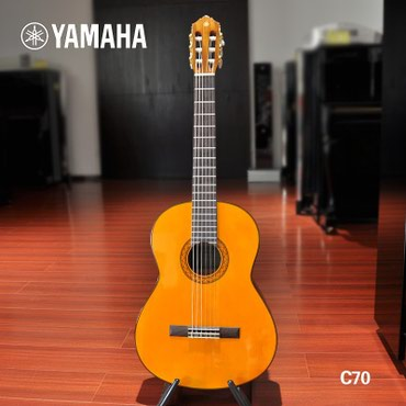 Bakı şəhərində Yamaha c70 yeni cəmi 270azn