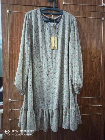 Личные вещи - Заречное: Новое платье размер 54