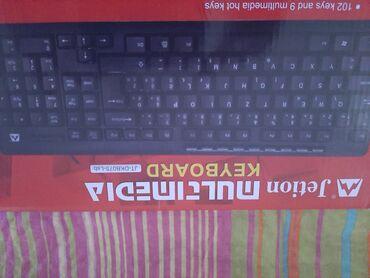 Tastatura | Srbija: Zicna tastatura malo koriscena DKB085 Crna 900