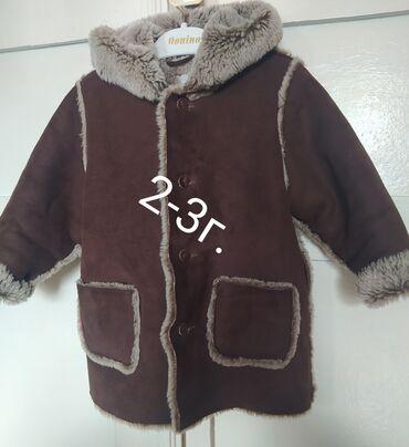 Куртка дублёнка, состояние отличное,2-3
