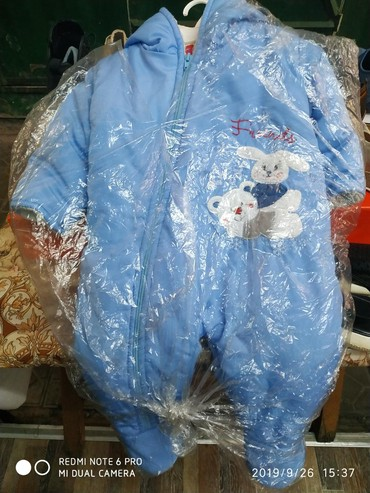 резиновый комбинезон детский в Кыргызстан: Продам детский комбинезон зимний Турция