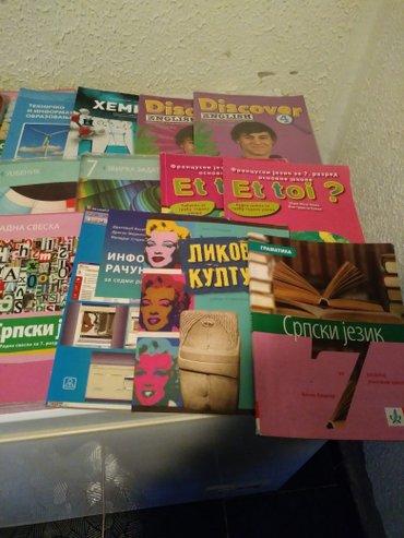 Knjige za sedmi razred dobro ocuvane - Despotovac