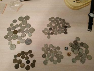 1 коп-68,81,85--100 сом в Бишкек