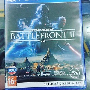 Battlefront star wars 2 rus dilində Çatdırılma mümkündür  в Баку