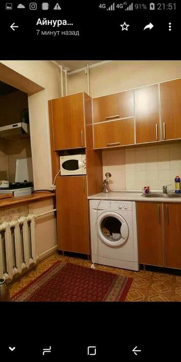 Недвижимость - Аламедин (ГЭС-2): 1 комната, 36 кв. м С мебелью