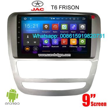 Jac T6 Frison Car audio radio update android GPS navigation camera in Kathmandu - photo 2