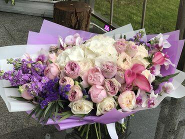 Цветочная лавка ROSE & CO !!!Большой ассортимент цветов!