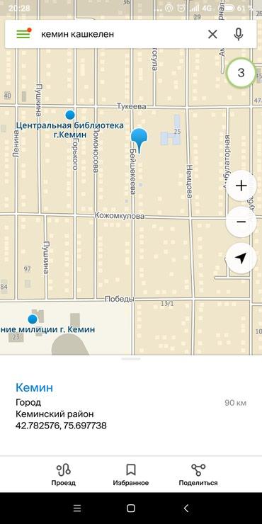 Продаю участок Кемин (Быстровка). в Лебединовка
