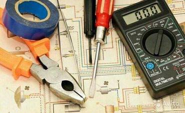 Электромонтажные работы любой в Бишкек