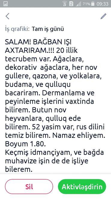 bagban teleb olunur 2018 - Azərbaycan: Bagban isi axtariram. Tecili. Maaş razilaşma yolu ile