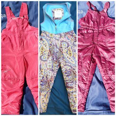 Зимние комбинезоны для девочки 2-3 года (розовый); 3-4 года (бордовый)