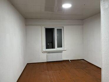 астон мартин в бишкеке в Кыргызстан: 15 кв. м, 1 комната