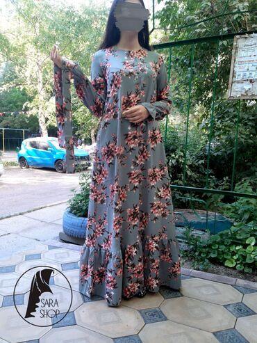 Платье размер 44 и 46