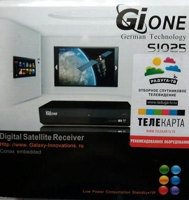 тв тюнеры avermedia в Кыргызстан: Продаю ТВ-тюнеры. Цена договорная