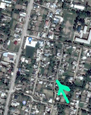 Срочно продаю дом в Таласской области в Кызыл-Адыр