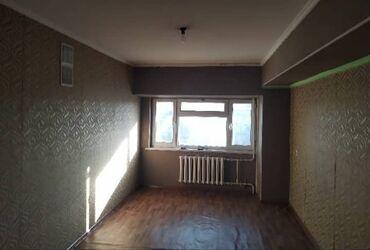 акустические системы 5 1 в Кыргызстан: Продается квартира: 1 комната, 19 кв. м