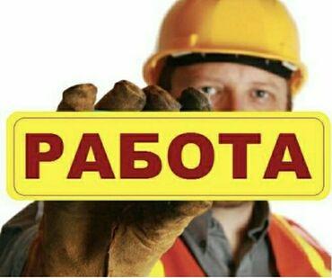 Внимание ! Официальное трудоустройство в России В г. Благовещенск РФ н
