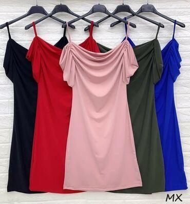 Majice Haljine Cena 1500 Kg