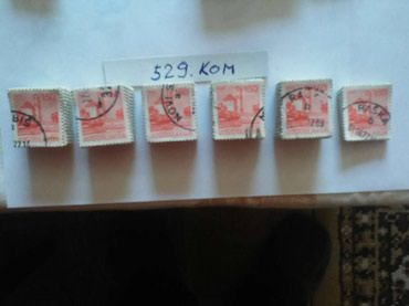 Postanske markice , 1.50 din , 529 komada , grad bihac , nestecene - Kovin